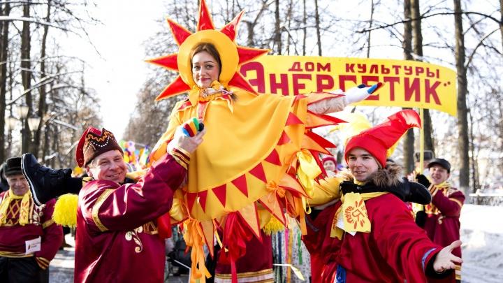 В Ярославле началась главная Масленица страны: куда сходить в эти выходные