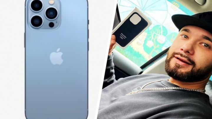 «Я опередил и взял»: в Новосибирске нашлись первые покупатели iPhone13 — они выкладывают по 100 тысяч за новую модель