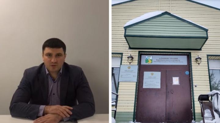 Чиновника из Барышево отправили поддомашний арест