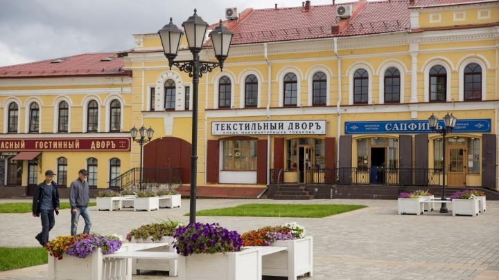 Позавидовали Рыбинску: в Ярославле хотят заменить современные вывески на исторические