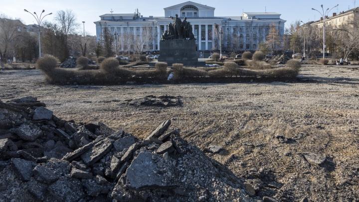 В Волгограде перекопали главную протестную площадь города