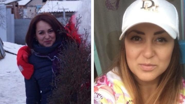 «Маму ждут дома двое больных детей»: в Волгограде ушла в банк и бесследно исчезла 37-летняя женщина