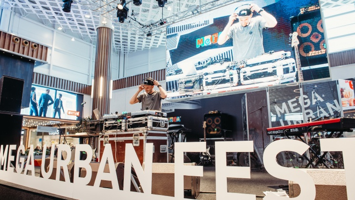 Улицы объединяют: в Екатеринбурге пройдет MEGA URBAN FEST 2021