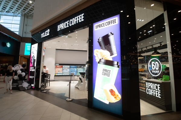 В Екатеринбург пришла крупная федеральная сеть кофеен с фиксированными ценами