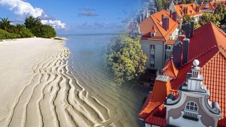 От Мальдив до Калининграда: где самарцы смогут провести летний отпуск