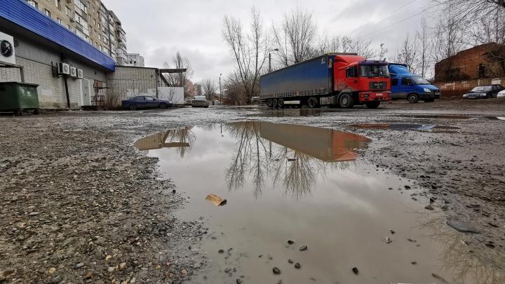 «Напоминает о Питере и его каналах»: расстрельный список луж Ростовской области