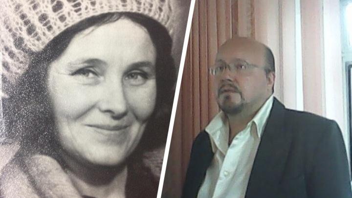 Дело об убийстве в институте культуры. Новосибирцу вынесли приговор спустя 28 лет