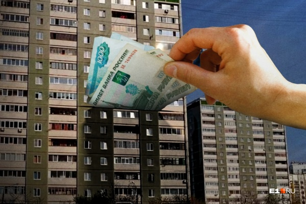 В Екатеринбурге несколько управляющих компаний выставляют жильцам двойные платежки