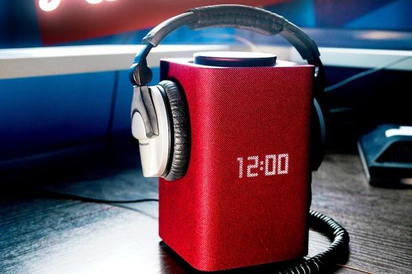 Это первое тюменское радио, которое появилось в списке команд голосового помощника Алисы