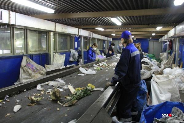 К 2030 году власти Поморья планируют отказаться от использования полигонов и перейти на переработку отходов