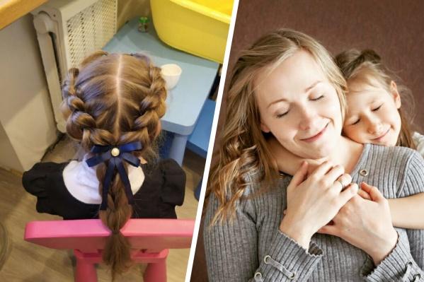 В школу Полина ходит всегда с красивой прической