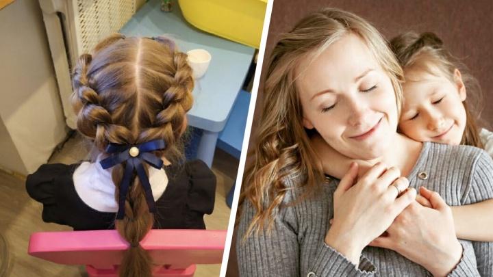 Что заплести школьнице на 1 Сентября: топ-3 эффектных и простых причесок