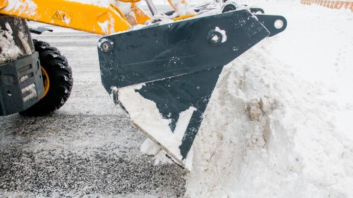 Не убрали, а прописали: в Самаре провернули аферу со снегом на 2миллиона рублей