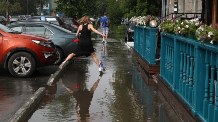 Волна холода и дождей идет на Новосибирск