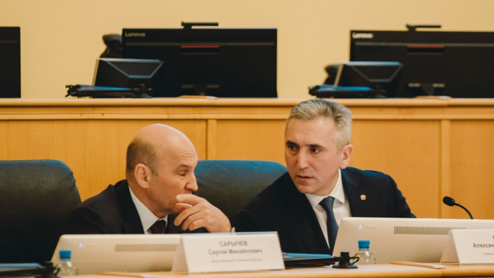 Тюменская область намерена взять улюдей вдолг 56миллиардов рублей. Для чего?