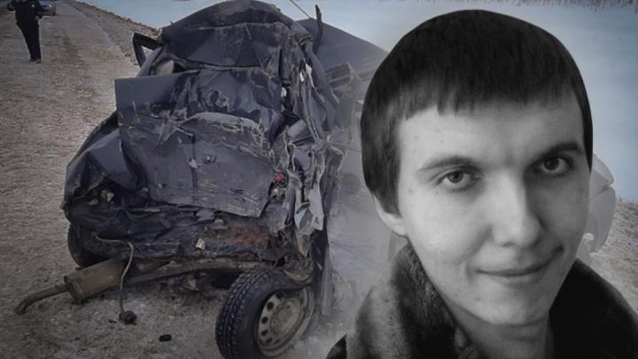 Водил трактор, мечтал о любви: история водителя «Гранты», который погиб в ДТП с фурой под Самарой