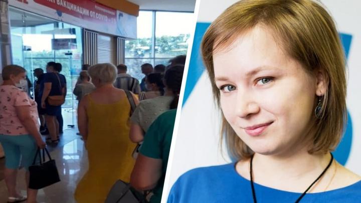 Двухчасовая нервозность: как в Ярославле проходит вакцинация от коронавируса