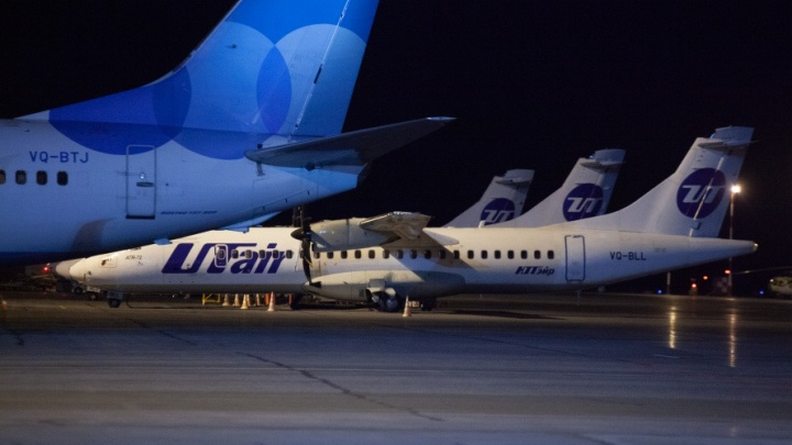 В самолет, летевший из Уфы в Тюмень, выпустили сигнальную ракету