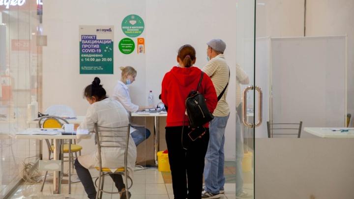 Уволят или переведут на удаленку? А если есть медотвод? Роспотребнадзор — об обязательной вакцинации в Тюмени