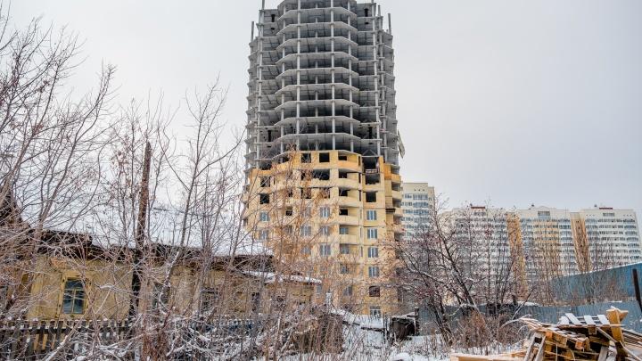 В Перми ищут подрядчика, который спроектирует достройку проблемного дома на улице Декабристов