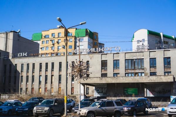 Арендатору не обязательно использовать здание как Дворец культуры — разрешена любая законная деятельность