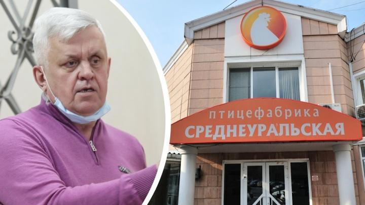 «Нам создали невыносимые условия!» Владелец Среднеуральской птицефабрики объяснил, почему не согласен с огромным штрафом