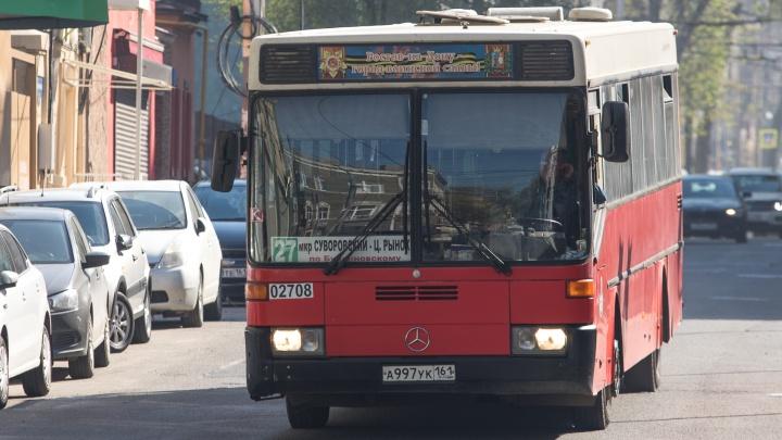 Власти определили лучшего и худшего перевозчика Ростова. А кого выберете вы?