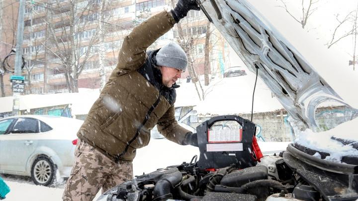 Автомобильный чек-ап перед холодами. Как правильно подготовить машину к зимним условиям