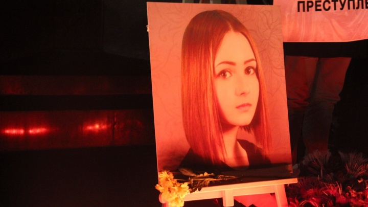 Убийца 16-летней Карины Залесовой не сможет выйти из колонии по УДО — он постоянно нарушает правила