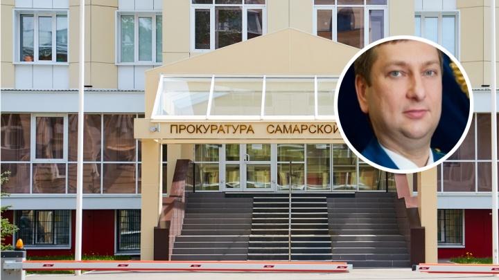 В Автозаводском районе Тольятти назначен новый прокурор