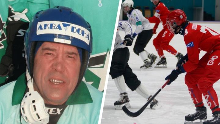 Умер легендарный игрок хоккейного «Енисея» Юрий Першин