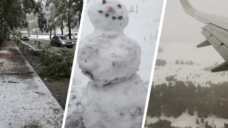 Как Кемерово пережил неожиданный мощный снегопад: репортаж из соцсетей