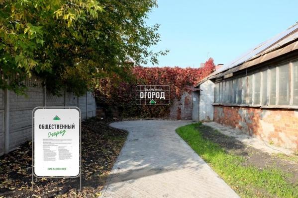 Общественный огород появится на базе старой теплицы
