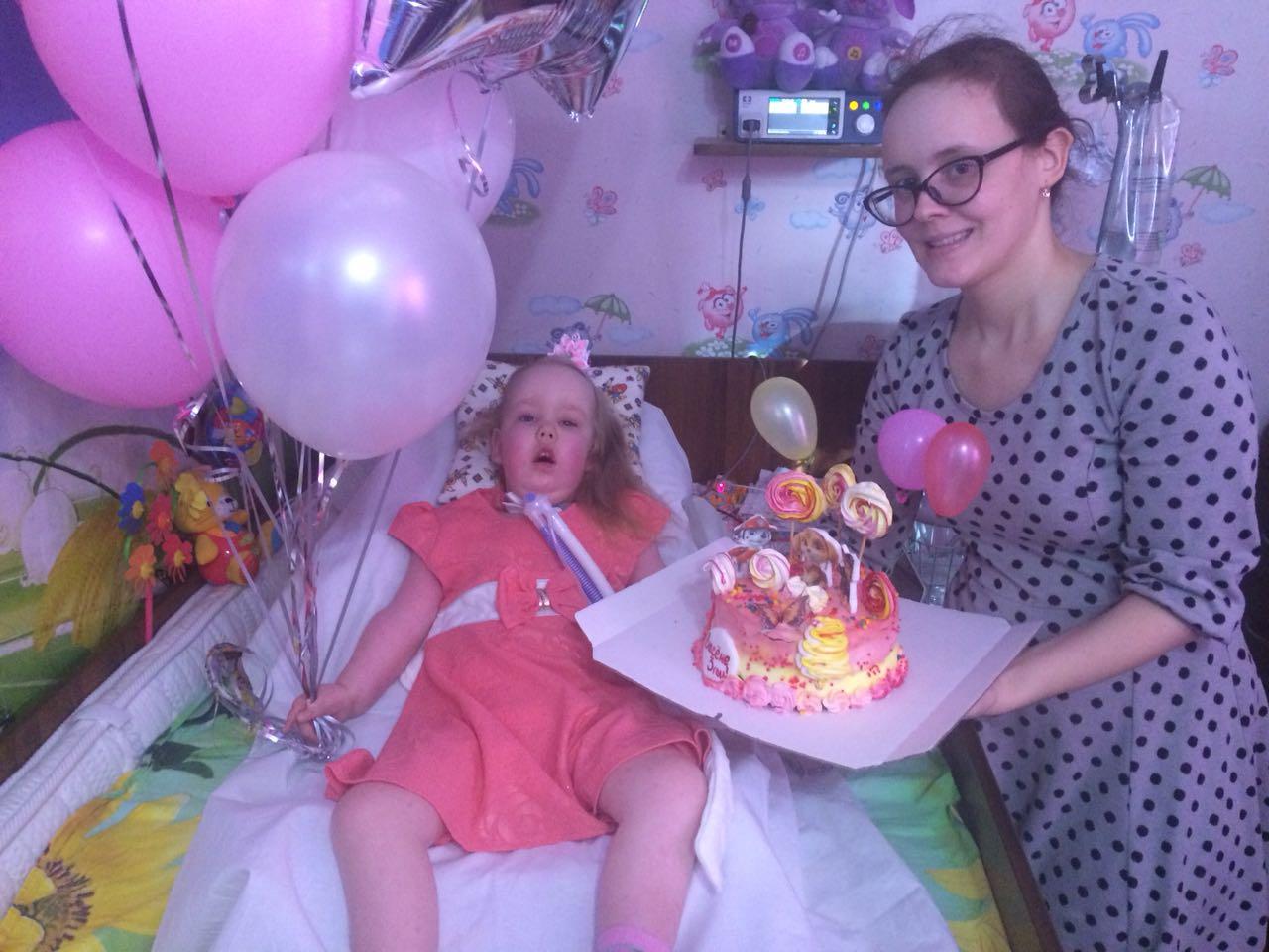 Василисе три года
