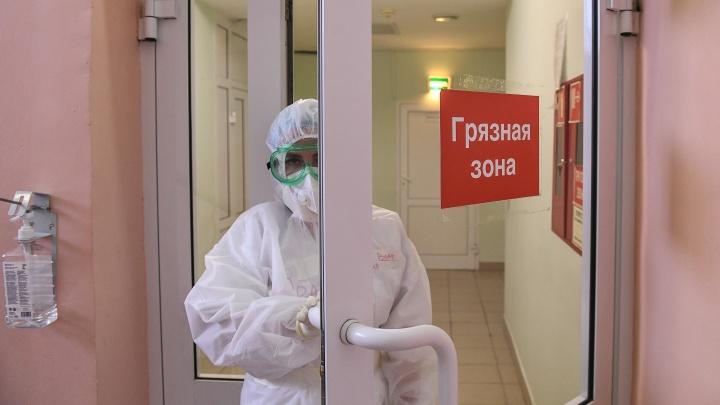В Свердловской области установлен новый антирекорд по числу инфицированных коронавирусом