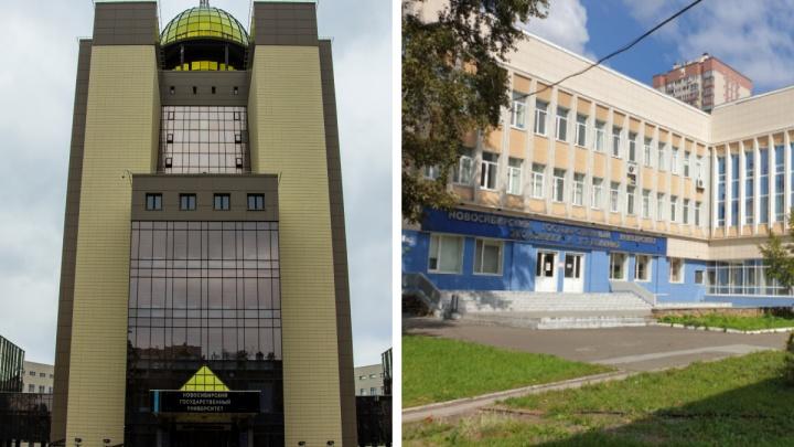 Два новосибирских университета попали в рейтинг экономических вузов РФ с большой зарплатой выпускников