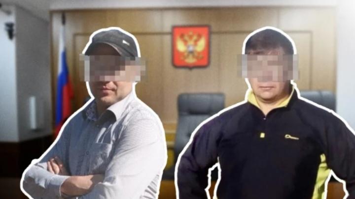 На Урале вынесли приговор отчиму, которого оговорила девочка по наущению родного отца и следователя