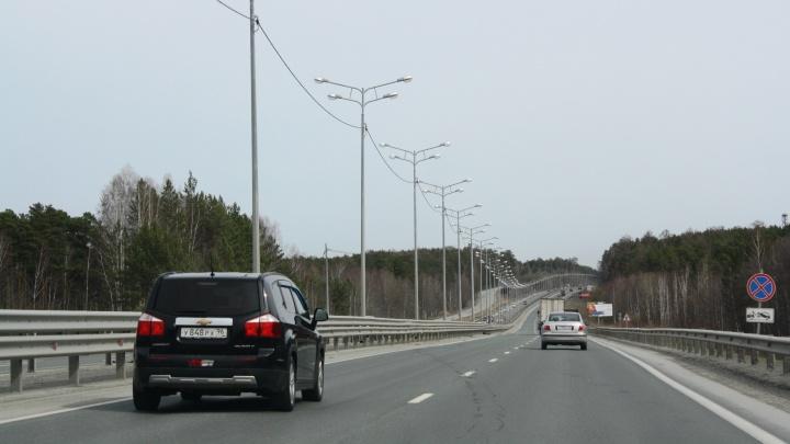 Уральские дорожники присоединятся к стройке автобана Екатеринбург — Казань. На работы дали три года