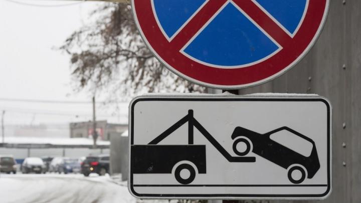 В Кургане запретят парковку на нескольких улицах
