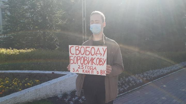 Архангелогородец вышел на одиночный пикет в поддержку осужденного за клип Rammstein активиста