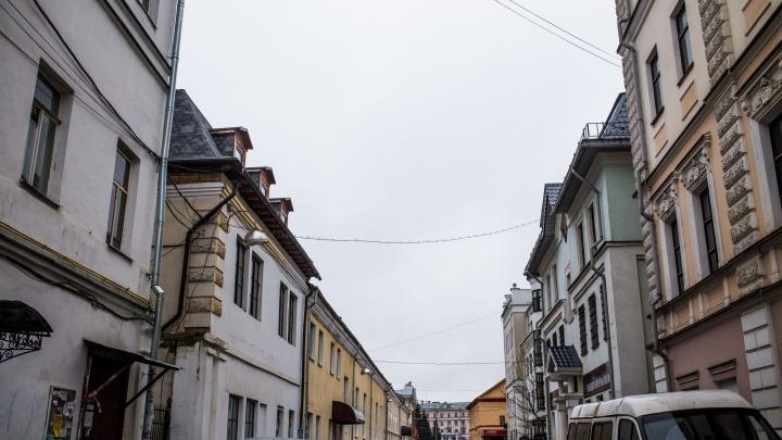 Ярославцы назвали самый приятный для жизни район города