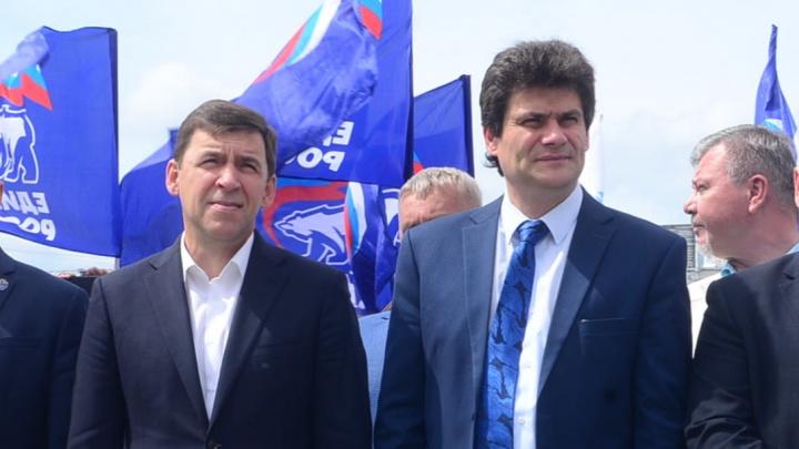 «Единая Россия» раскрыла список свердловских кандидатов в Госдуму. Его возглавляет губернатор