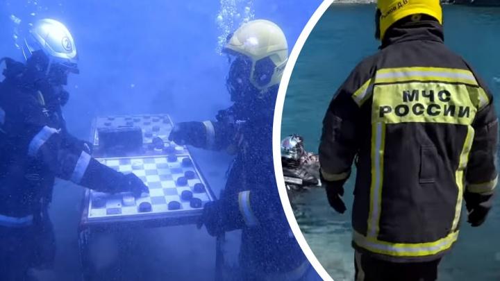 Сыграли в шашки на дне карьера: пожарные из Екатеринбурга сняли захватывающее видео под водой