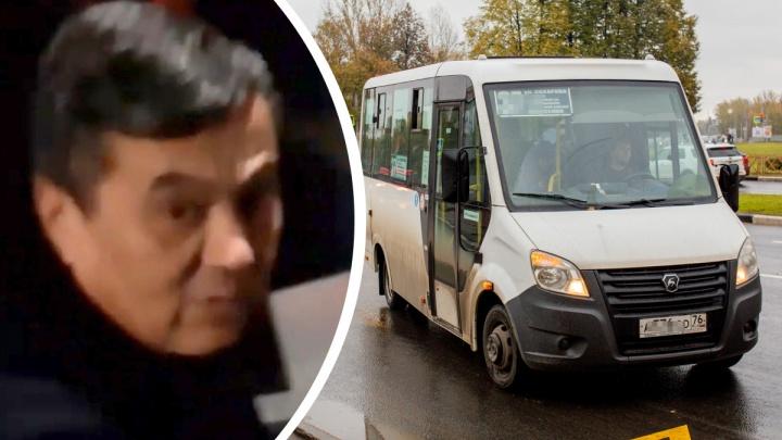 «Иди отсюда!»: в Ярославле водитель наорал на пассажирку и выгнал ее из автобуса