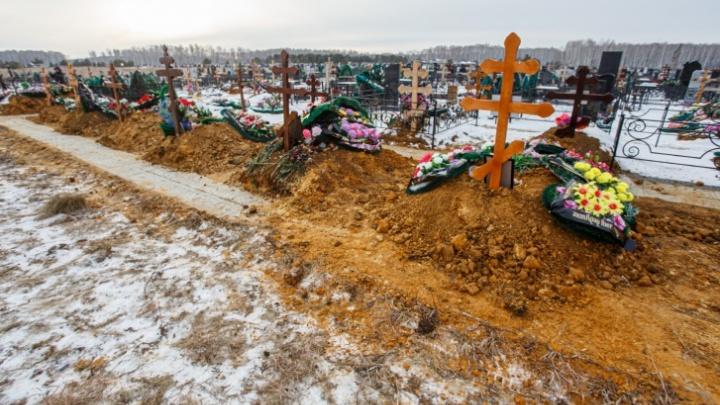 Власти объяснили, как 3000 умерших с COVID-19 пропали из статистики в Челябинской области