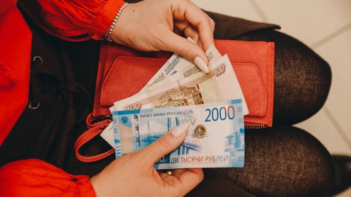 Попали на пени: что делать тюменцам, которые вовремя не уплатили налоги