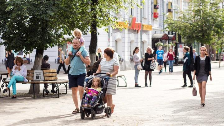 Ярославцы рассказали, сколько нужно денег для счастья