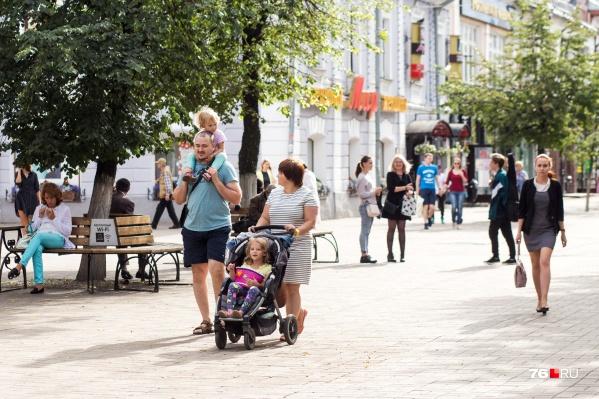 """Жителям Ярославля для счастья нужно <nobr class=""""_"""">150 тысяч</nobr> рублей в месяц"""