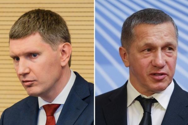 Максим Решетников (слева) и Юрий Трутнев в разные годы руководили Прикамьем