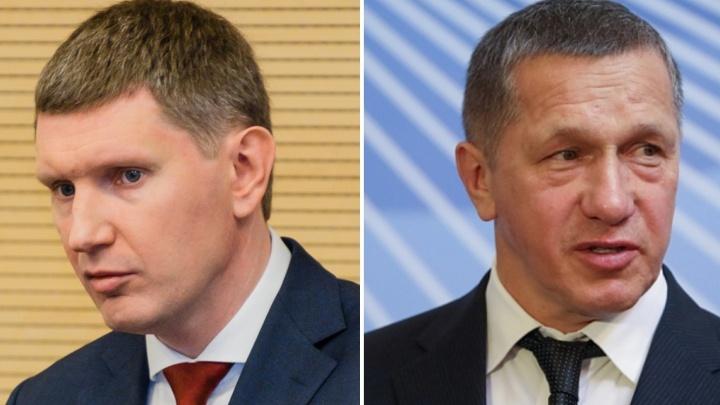 Годовой доход одного экс-губернатора Прикамья вырос на 15 миллионов рублей, а второго — упал почти на 140 миллионов